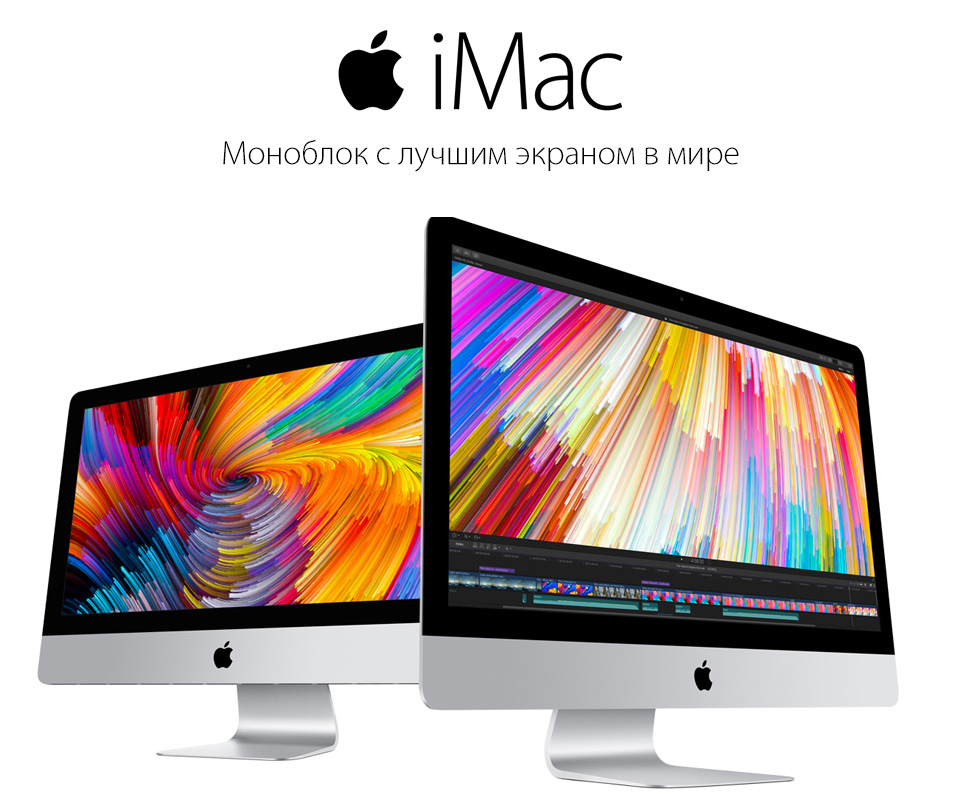 Моноблок APPLE iMac MK452RU/A (Intel Core i5 3.1 GHz/8192Mb/1000Gb/Intel Iris Pro Graphics 6200/Wi-Fi/Bluetooth/Cam/21.5/4096x2304/Mac OS X)
