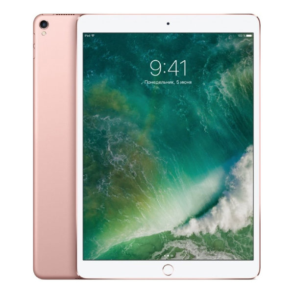 "Планшет Apple iPad Pro 10.5"" 256Gb Wi-Fi Rose Gold"