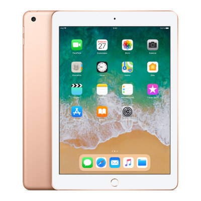 Планшет Apple iPad (2018) 128Gb Wi-Fi+LTE Gold